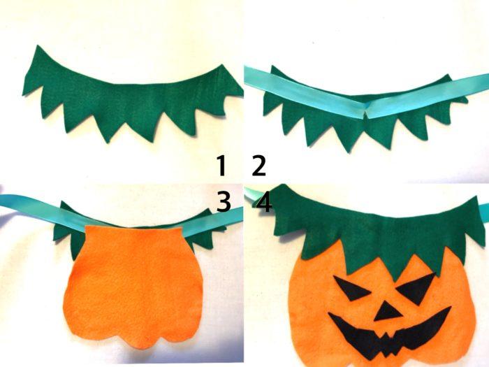 かぼちゃ作り方