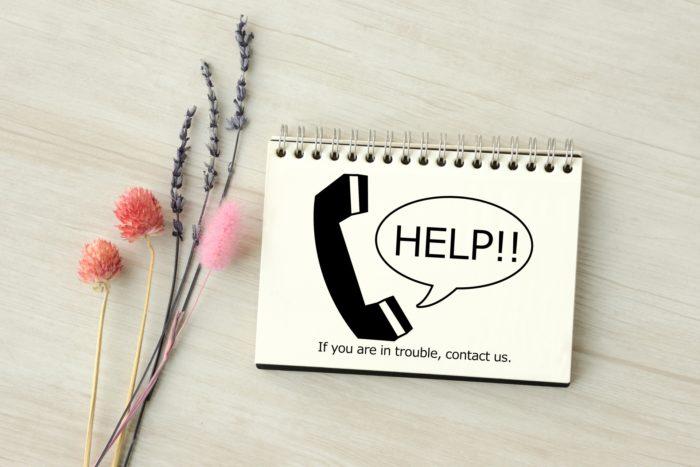 電話HELP